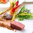 ANAクラウンプラザホテル熊本ニュースカイ:【1件目が断然お得】絶品コース料理試食×絶景体験フェア