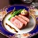 ロイヤルガーデンパレス 柏 日本閣:AM◎《結婚式本番を間近で見学》特典盛沢山◆無料試食会