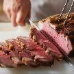 八芳園:◆料理長が実演!【国産牛&素材引き立つ自然栽培デザート試食】