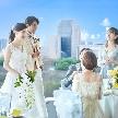 ホテルニューオータニ大阪:【家族婚&少人数婚】直近でも安心!平日ランチ&特典付き相談会