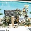 シェルハウス:【新スタイル★空×緑×水】試食付き♪カジュアルパーティ相談会
