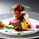 Japanese Resort Wedding SENKEI&KAHOU(ホテル泉慶・華鳳):【初回限定】美食&美景&美湯すべて揃ったウェディング相談会