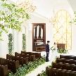 セントジェームスクラブ迎賓館仙台:<平日限定>2組だけの無料試食&演出で叶える結婚式フェア♪