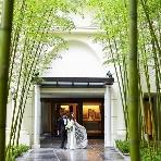 横浜迎賓館のフェア画像