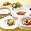 ホテル東日本盛岡:【レストラン食事付】ホテルウェディングの魅力まるわかりフェア