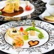 ホテル東日本盛岡:残席1組【ホテルの味とサービスを堪能】婚礼料理フルコース試食