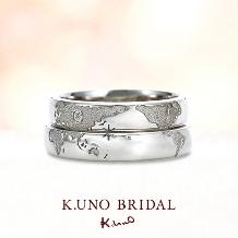 K.UNO BRIDAL(ケイウノ ブライダル):[オーダーメイド] 指輪を合わせるとふたりだけの世界地図が完成