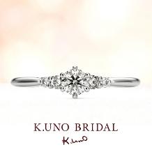 ケイウノ_【ケイウノ】メレダイヤが中央のダイヤをより輝かせて