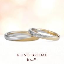 ケイウノ_【ケイウノ】寄り添うふたりを2色の金属で表現。ともに人生を歩む姿をイメージ。