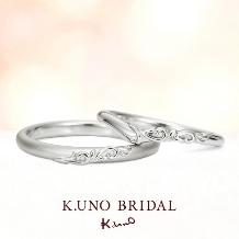 K.UNO BRIDAL(ケイウノ ブライダル):【ケイウノ】成長を表す植物模様にふたりの未来を願って