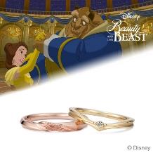 K.UNO BRIDAL(ケイウノ ブライダル)_[Disney] 美女と野獣 / マリッジリング