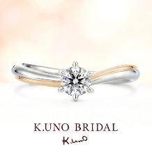 K.UNO BRIDAL(ケイウノ ブライダル):サイズ・デザイン変更OK!選べるプロポーズリング