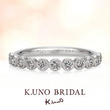 K.UNO BRIDAL(ケイウノ ブライダル):【ケイウノ】クラシカルな《ミル打ち》を施したベゼルセッティングのハーフエタニティ
