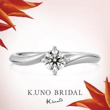 K.UNO BRIDAL(ケイウノ ブライダル):選べるブライダルリングセット