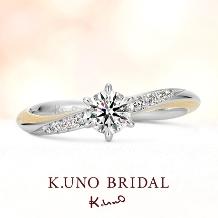 K.UNO BRIDAL(ケイウノ ブライダル)_【ケイウノ】二色の金属が寄り添い、調和のとれたふたりを表現。