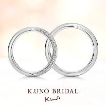 K.UNO BRIDAL(ケイウノ ブライダル)_【ケイウノ】輝く月のように優しい光で照らし合い穏やかな人生を歩んでいけますように