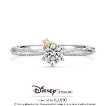 K.UNO BRIDAL(ケイウノ ブライダル)_本誌掲載[Disney]くまのプーさん / ベリー メリー フォレスト 婚約指輪
