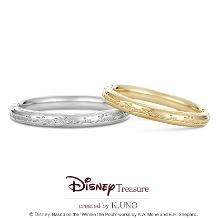 K.UNO BRIDAL(ケイウノ ブライダル):本誌掲載[Disney]くまのプーさん / ベリー メリー フォレスト 結婚指輪