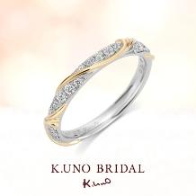 K.UNO BRIDAL(ケイウノ ブライダル):【新作】ジューンブライド記念のハーフエタニティ