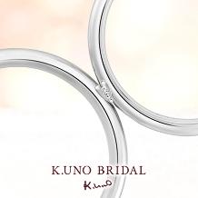 """K.UNO BRIDAL(ケイウノ ブライダル):【ケイウノ】合わせて""""ハート""""。そこに煌くダイヤは愛の輝き"""