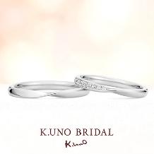 K.UNO BRIDAL(ケイウノ ブライダル):【ケイウノ】絆を結ぶ、リボンモチーフをシンプルに