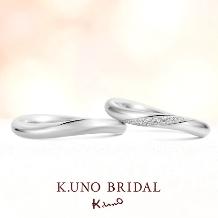 K.UNO BRIDAL(ケイウノ ブライダル)_【ケイウノ】おだやかな時間を共に過ごしていけますように