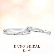 K.UNO BRIDAL(ケイウノ ブライダル)_[オーダーメイド] 好みが違ってもお揃いに