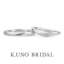 K.UNO BRIDAL(ケイウノ ブライダル)_NEW【リサータウェーブ】手に自然に馴染み、美しく魅せるウェーブタイプの結婚指輪