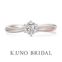 K.UNO BRIDAL(ケイウノ ブライダル):10/29発売【カローレ】2色の金属を使用したエンゲージリング