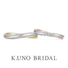 K.UNO BRIDAL(ケイウノ ブライダル):10/29発売【カローレ】2色の金属を使用したマリッジリング