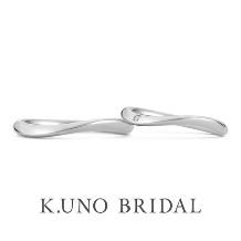 K.UNO BRIDAL(ケイウノ ブライダル):10/29発売【メビウス】アームをひねったデザインがアクセントのマリッジリング