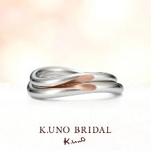 """K.UNO BRIDAL(ケイウノ ブライダル)_【ケイウノ】ふたりのリングを合わせると""""ハート"""""""