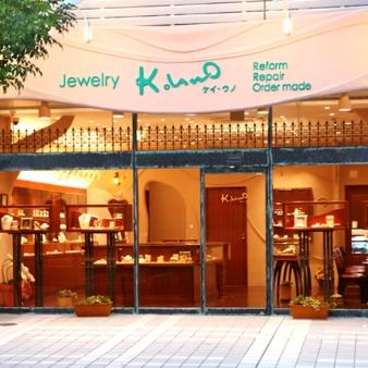 K.UNO BRIDAL(ケイウノ ブライダル):浜松店