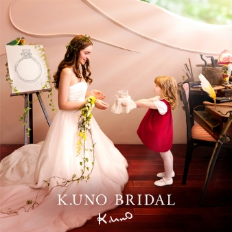 K.UNO BRIDAL(ケイウノ ブライダル):クロスモール豊川店