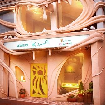 K.UNO BRIDAL(ケイウノ ブライダル):福岡店