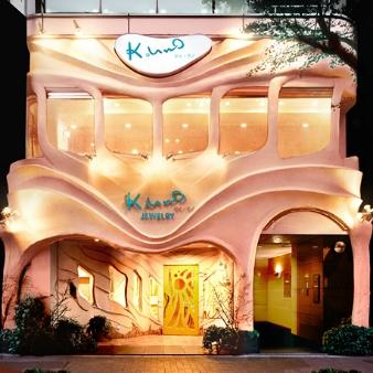 K.UNO BRIDAL(ケイウノ ブライダル):銀座本店