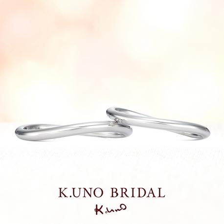 K.UNO BRIDAL(ケイウノ ブライダル):【ケイウノ】ほうき星をイメージしたデザインに幸せなスタートを願って