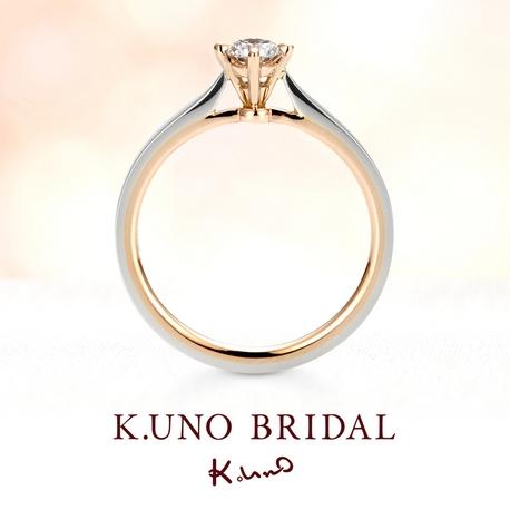 K.UNO BRIDAL(ケイウノ ブライダル):【ケイウノ】限りなくシンプルに、ピンクゴールドであなたらしさを