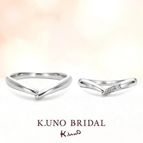 K.UNO BRIDAL(ケイウノ ブライダル):【ケイウノ】煌めくダイヤの流れ星に、ふたりの願いを込めて