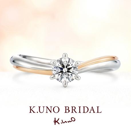 K.UNO BRIDAL(ケイウノ ブライダル):【ケイウノ】選べるプロポーズリング<贈った後にサイズ・デザイン変更OK>