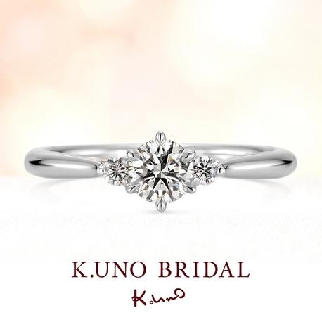 K.UNO BRIDAL(ケイウノ ブライダル):【ケイウノ】想いを贈るリボンのエンゲージリング
