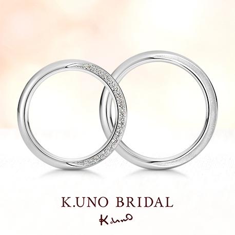 K.UNO BRIDAL(ケイウノ ブライダル):【ケイウノ】輝く月のように優しい光で照らし合い穏やかな人生を歩んでいけますように