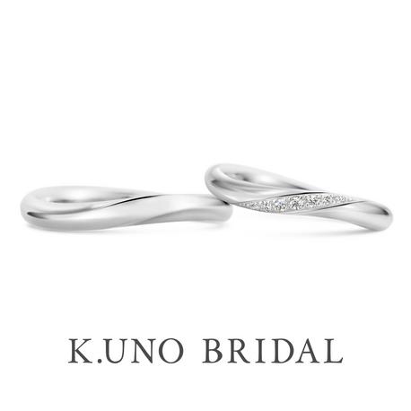 K.UNO BRIDAL(ケイウノ ブライダル):【パーチェ】ゆるやかなウェーブラインが手元に馴染むデザイン
