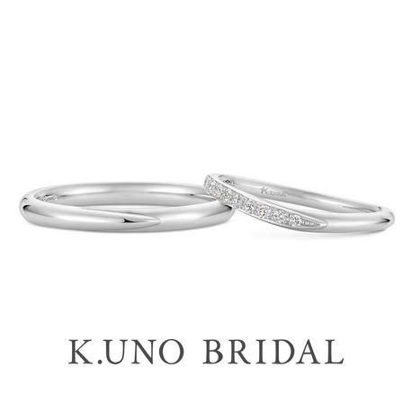 K.UNO BRIDAL(ケイウノ ブライダル):NEW【ハグ ユー】ハグをしている様子をイメージしてデザインされたマリッジリング