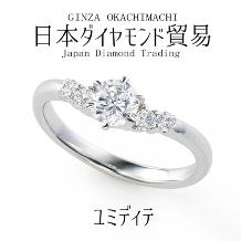日本ダイヤモンド貿易_ユミディテ みずみずしく艶やかに輝くリング