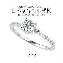 日本ダイヤモンド貿易_マイア(新作) 春と豊穣を司るマイア女神からヒントを得たデザイン