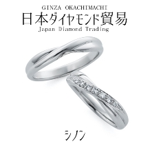 日本ダイヤモンド貿易:シノン|リボンにもクロスにも見える個性的なデザイン
