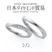 日本ダイヤモンド貿易_シノン|並んだダイヤが上品かつ華やかに輝くデザイン