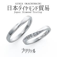 日本ダイヤモンド貿易:ブリリャル|上品な輝きのダイヤを繊細にセッティング