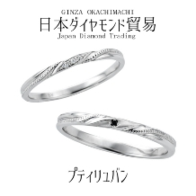 日本ダイヤモンド貿易_プティリュバン(新作)|おふたりの絆を結ぶ薬指のリボンがモチーフ
